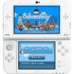 パネルでポン開発者が作った、3DSスバラシティがセールで少し売れる