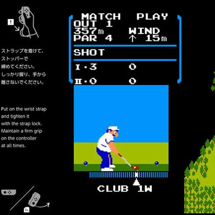 ニンテンドースイッチ、ファミコンのゴルフが内蔵