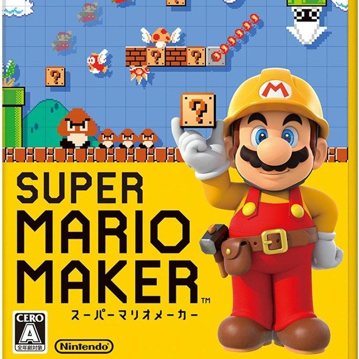 スーパーマリオメーカー、WiiU版の電子説明書の問題