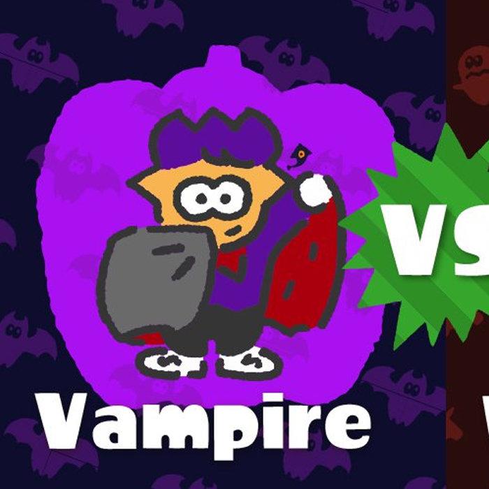 スプラトゥーン2、ヴァンパイア vs 狼男の海外フェス