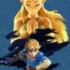 ゼルダの伝説 ブレス オブ ザ ワイルド、DLCの足跡モードで驚きの声