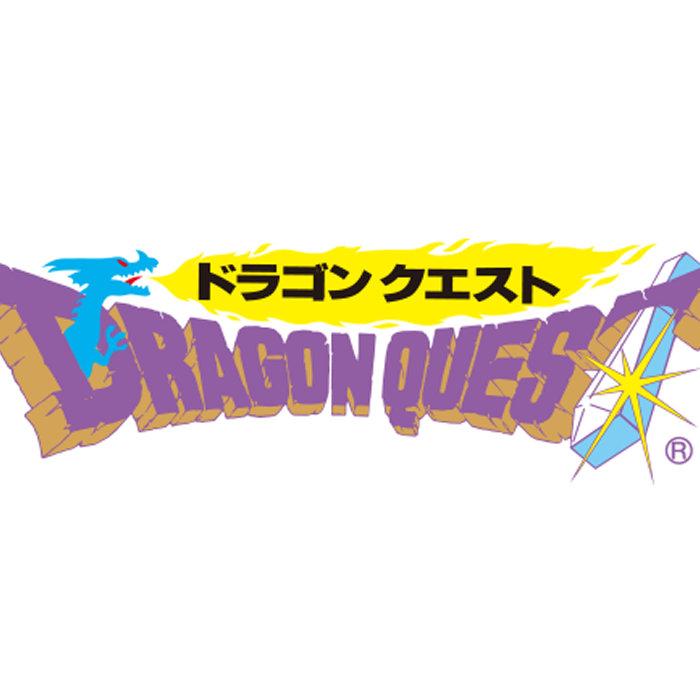ドラゴンクエスト、新たな派生作品PS4やニンテンドースイッチ