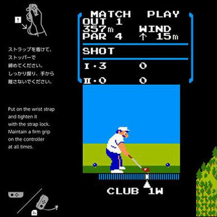 ニンテンドースイッチ、岩田元社長の直接ポーズでゴルフ削除