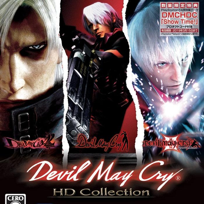 デビル メイ クライ HDコレクション、PS4登場。予約