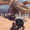 モンスターハンター ワールド、海外Xbox One版に日本語も入っているらしい