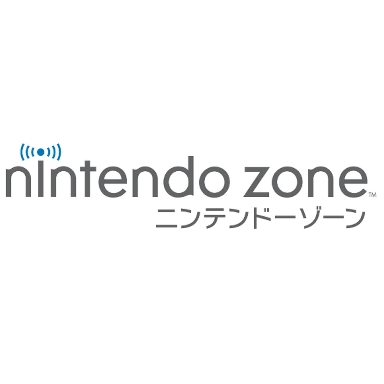 ニンテンドー3DS、ニンテンドーゾーン終了ヨーロッパ