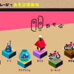 Nintendo Labo、プログラミングも学べる? Toy-Conガレージで発明