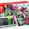 Nintendo Switch スプラトゥーン2セット、再販。新たな特典付き