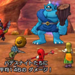 ドラゴンクエスト11、半額セールが期間限定で再び。3DS版は6割引きに