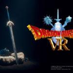 ドラゴンクエストVR登場。戦士や魔法使いでゾーマを倒すゲーム