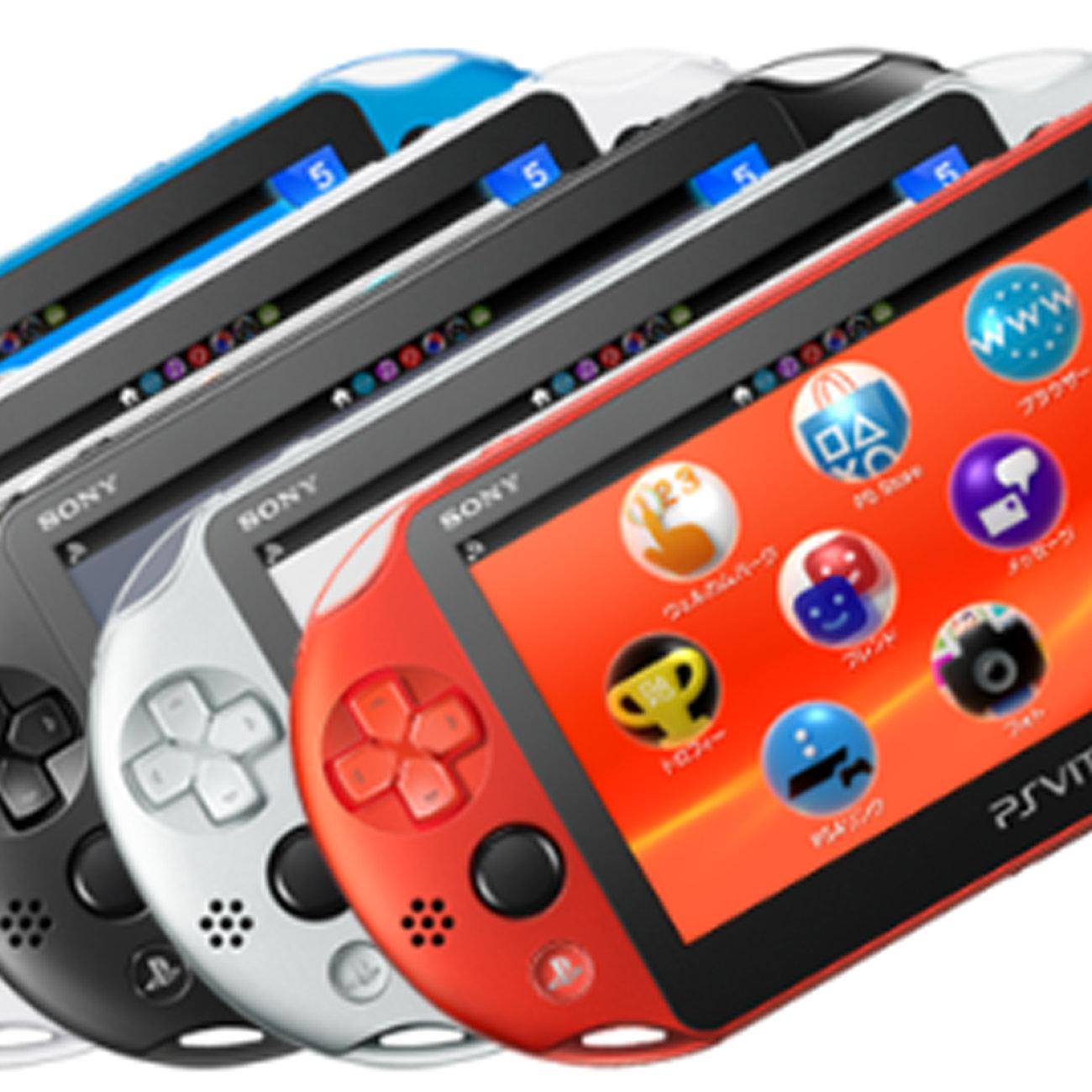 PSVITA、日本でのゲームソフトの製造は継続ソニー