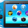 PSVITA、パッケージ版ソフトが終了へ。ゲームカードの生産が終わる