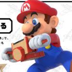 マリオカート8 デラックス、Ver.1.5.0にアップデート。Nintendo LABOに対応