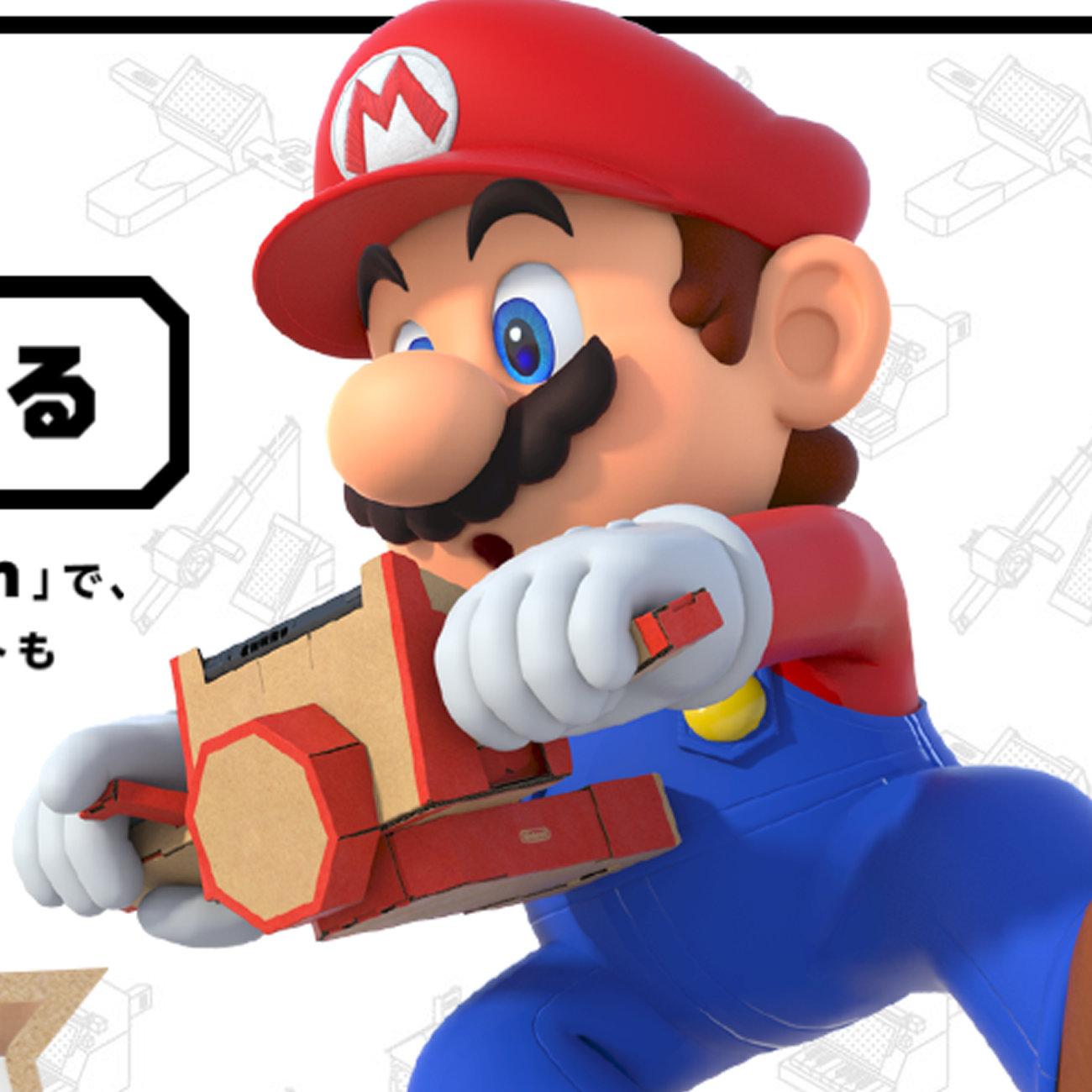 マリオカート8 デラックス、Ver.1.5.0アップデート。Nintendo LABO
