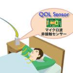 任天堂、QOL事業がピンチ。共同開発のパナソニックが離脱通告