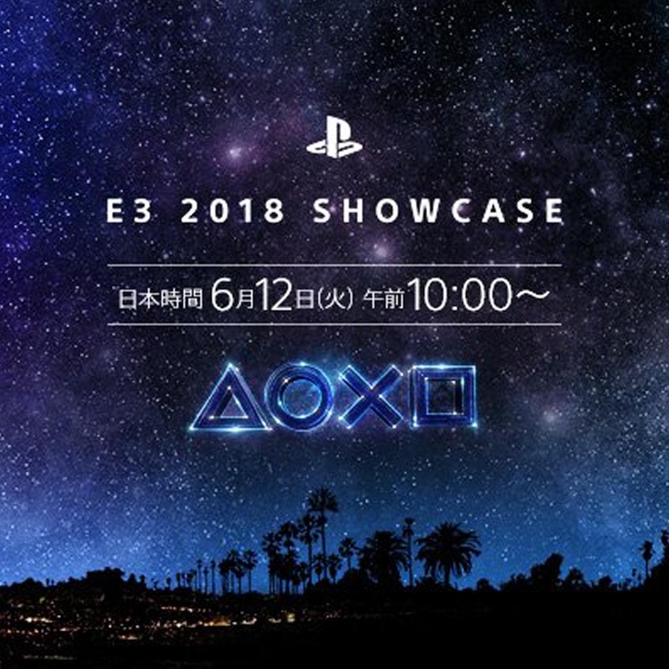 ソニーE3 2018、カンファレンス中継も日本語の同時通訳