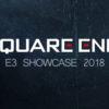 スクエニのE3 2018のプレゼンテーション、もうすぐ配信予定