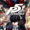 ペルソナ5、新価格版が登場。これまでの全ゲームの中でナンバー1の評価も