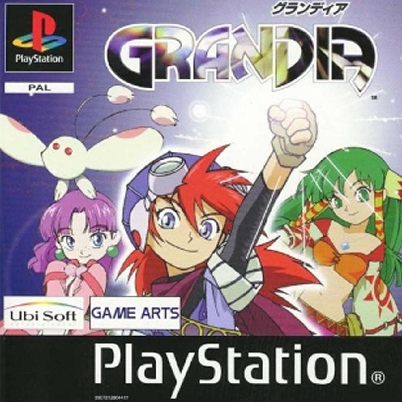グランディア、ニンテンドースイッチでHDリマスター版