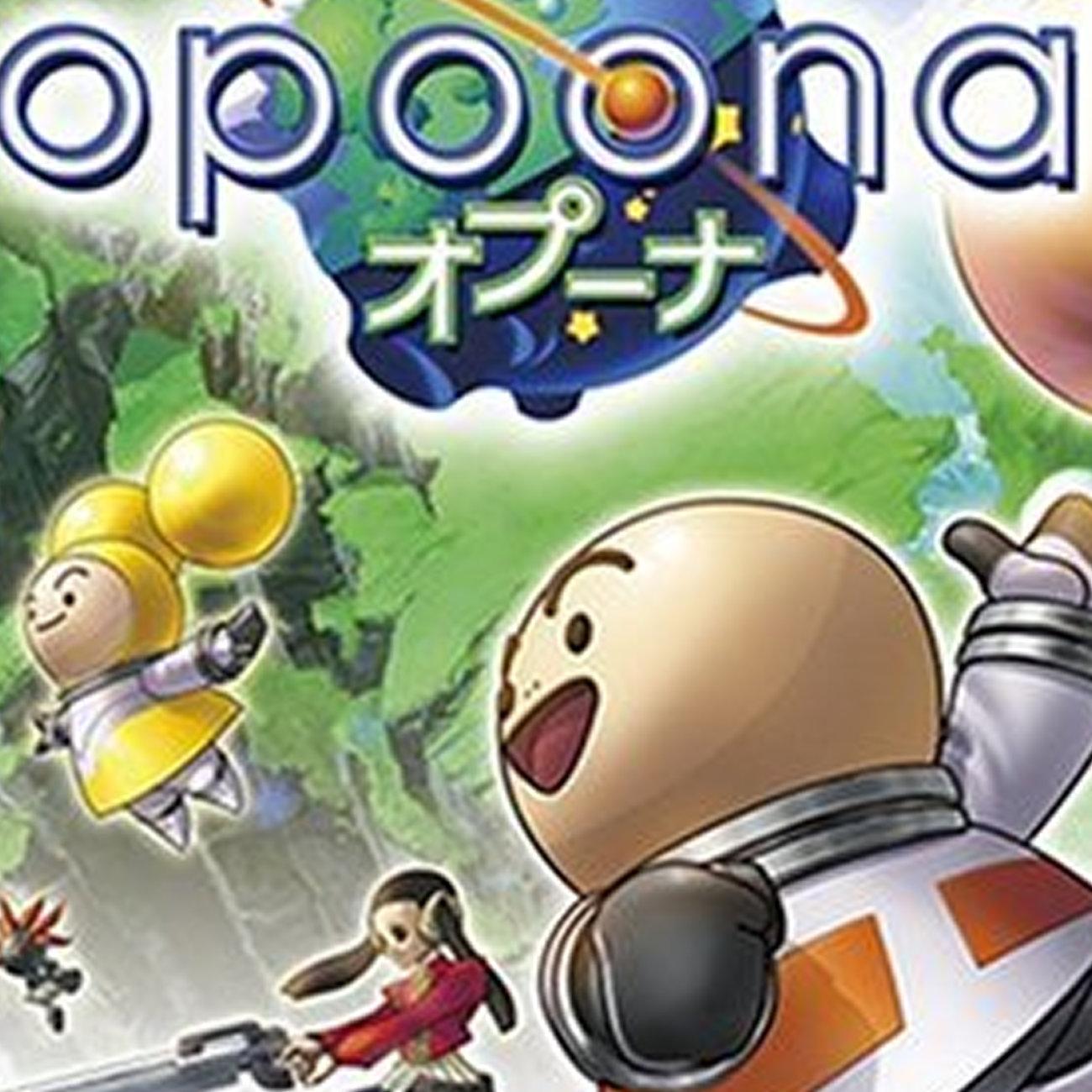 オプーナ、新作が発売されそう。堀井雄二氏の紹介でワゴン伝説