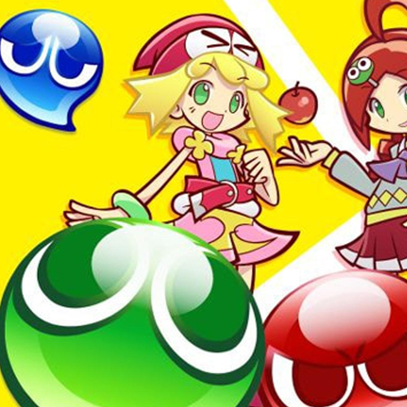 ぷよぷよ e Sports、ニンテンドースイッチとプレイステーション4