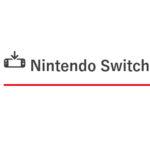 ニンテンドースイッチ、6.1.0にアップデート。ジョイコンも更新