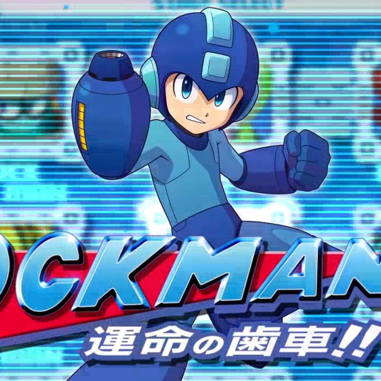 ロックマン11、DLCが配信されるのではと噂