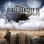 FF15、田畑氏がスクエニを退社。DLCの開発は一部を除き中止に