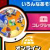 スマブラ スペシャル、好きなところだけ遊んで欲しいと桜井氏