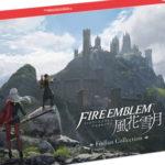 ファイアーエムブレム 風花雪月、幸田和磨デザインの豪華版が公開