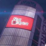 ペルソナ5、ニュープロジェクトの続報は…。プレイステーションは確定
