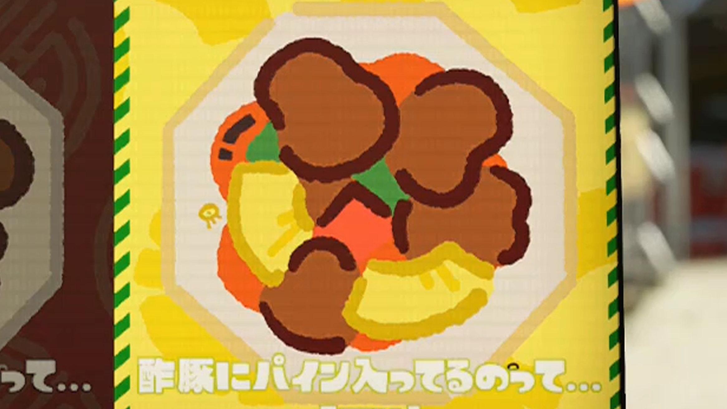 スプラトゥーン2、酢豚にパインは?フェス。多数派は