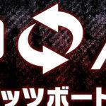 スマブラ スペシャル、マイニンにオンライン加入者限定アイテム登場