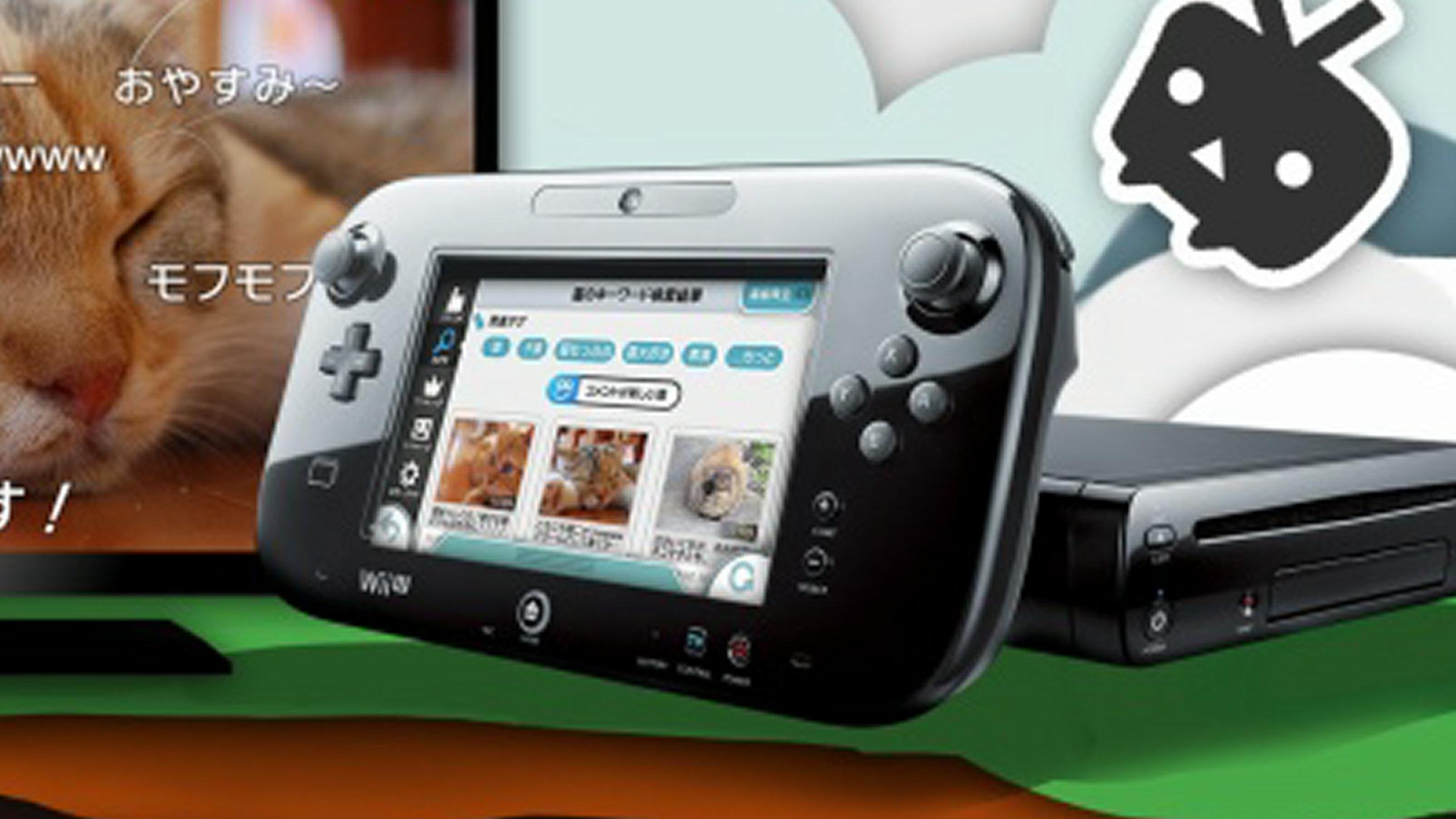 WiiU、「ニコニコ」ソフトのサービス終了。起動