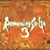 ロマンシング サガ3、リマスター版の配信日が最終調整中になる
