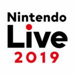 Nintendo Live 2019、YouTubeやニコニコなどのネットでも中継