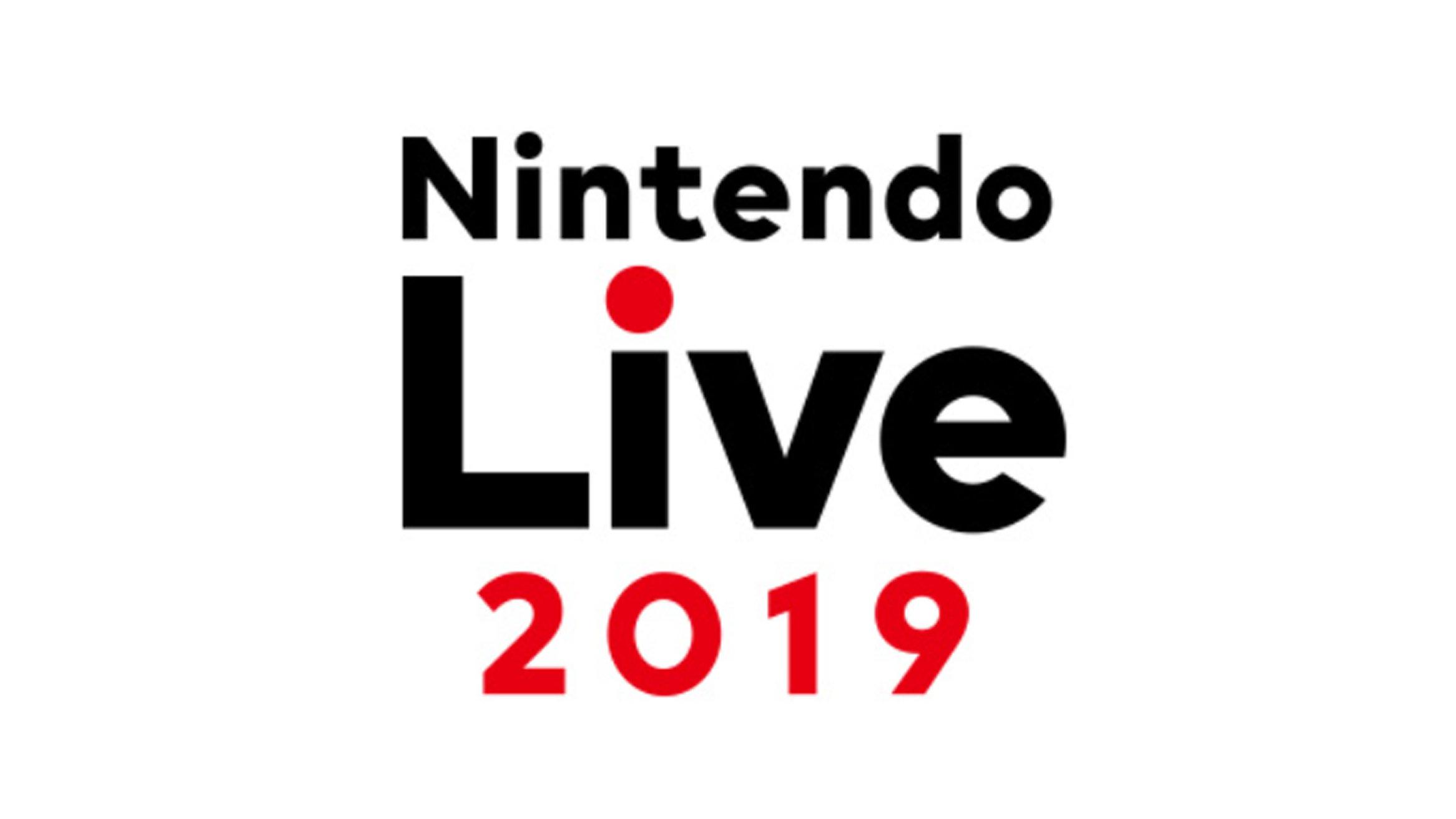 Nintendo Live 2019、YouTubeやニコニコのネット中継