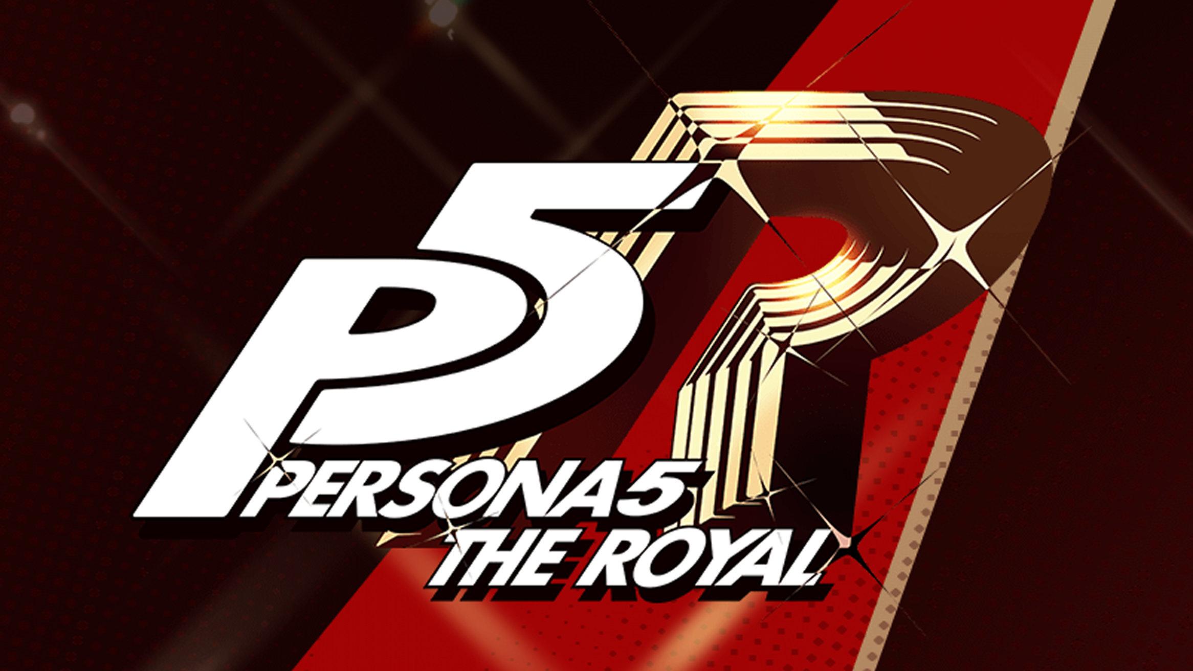 ペルソナ5 ザ・ロイヤル、容量1.5倍にアップ。PS4 Pro対応