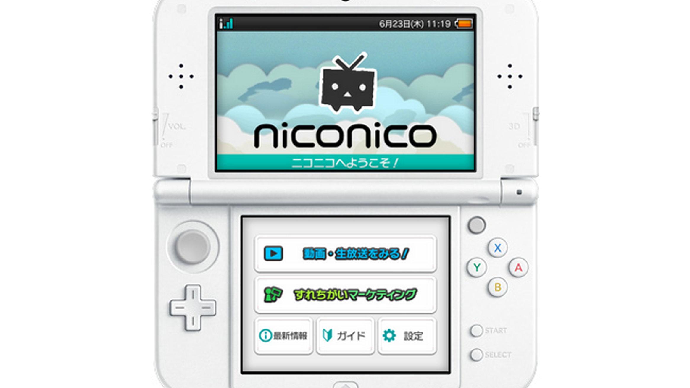 ニンテンドースイッチ、ニコニコ生放送が終了。3DS見れなくなる