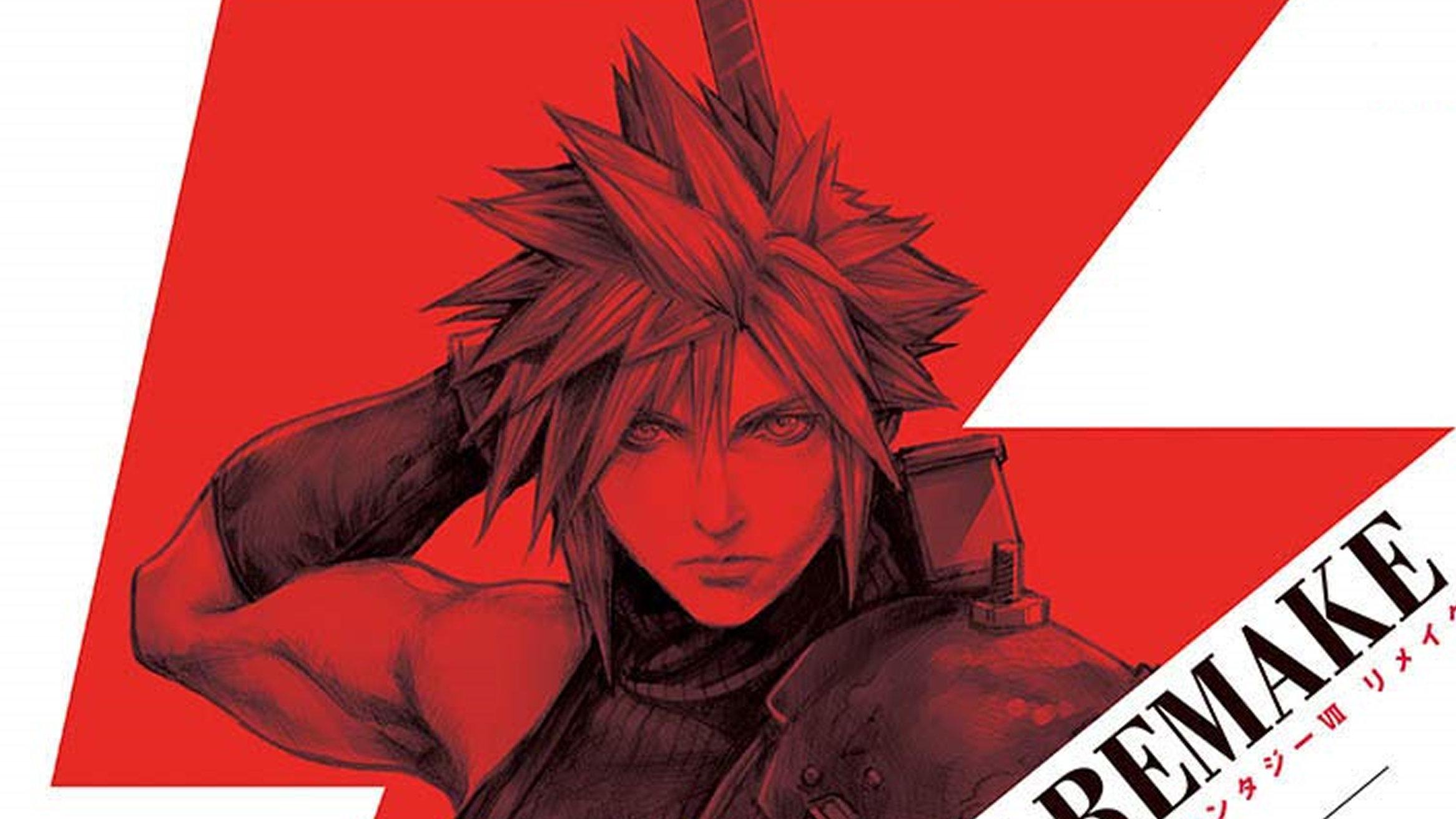 ファイナルファンタジー7 リメイク、野村氏の描き下ろし赤いクラウド