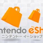 ニンテンドー3DS、ラテンアメリカなどでeショップ終了へ。WiiUも