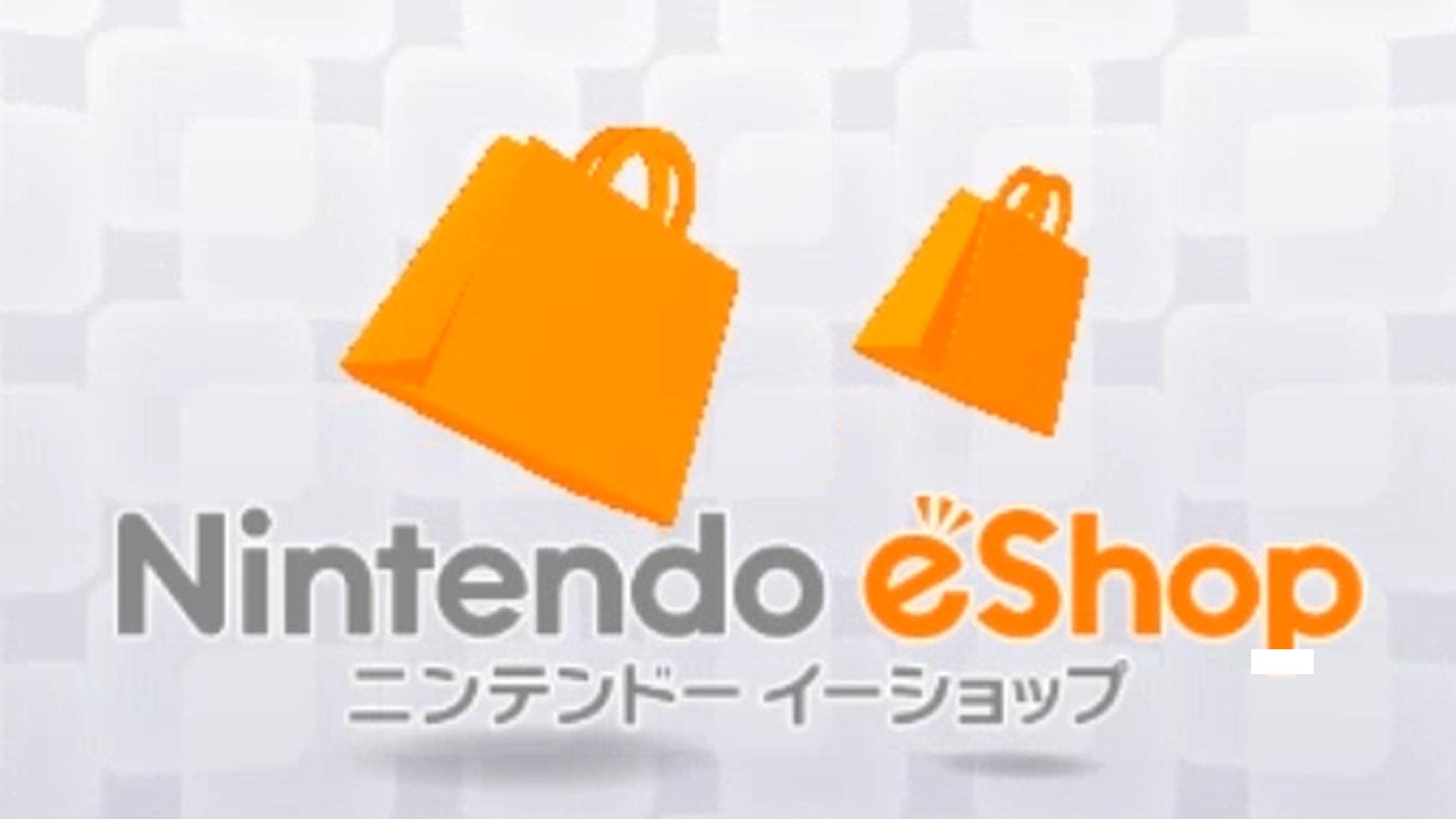 ニンテンドー3DS、ラテンアメリカeショップ終了。WiiU