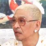 松本人志さん、スマホゲーム1945プレイ中。2800円の課金に悩む