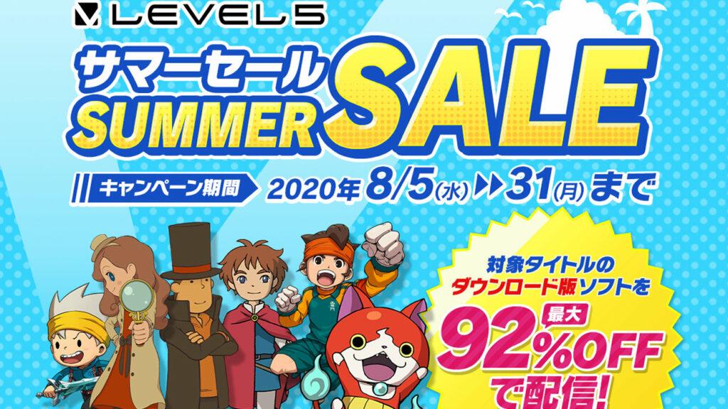 イナズマイレブンやダン戦、妖怪ウォッチの3DSゲームが各500円で購入可能