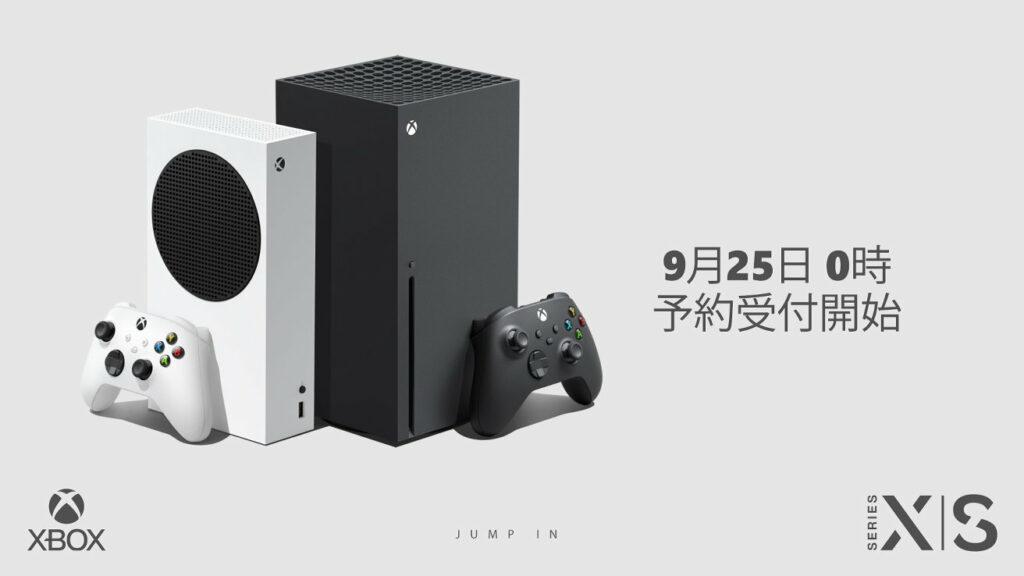 Xbox Series X、予約はほぼオンラインのみ。開始後すぐに売り切れに