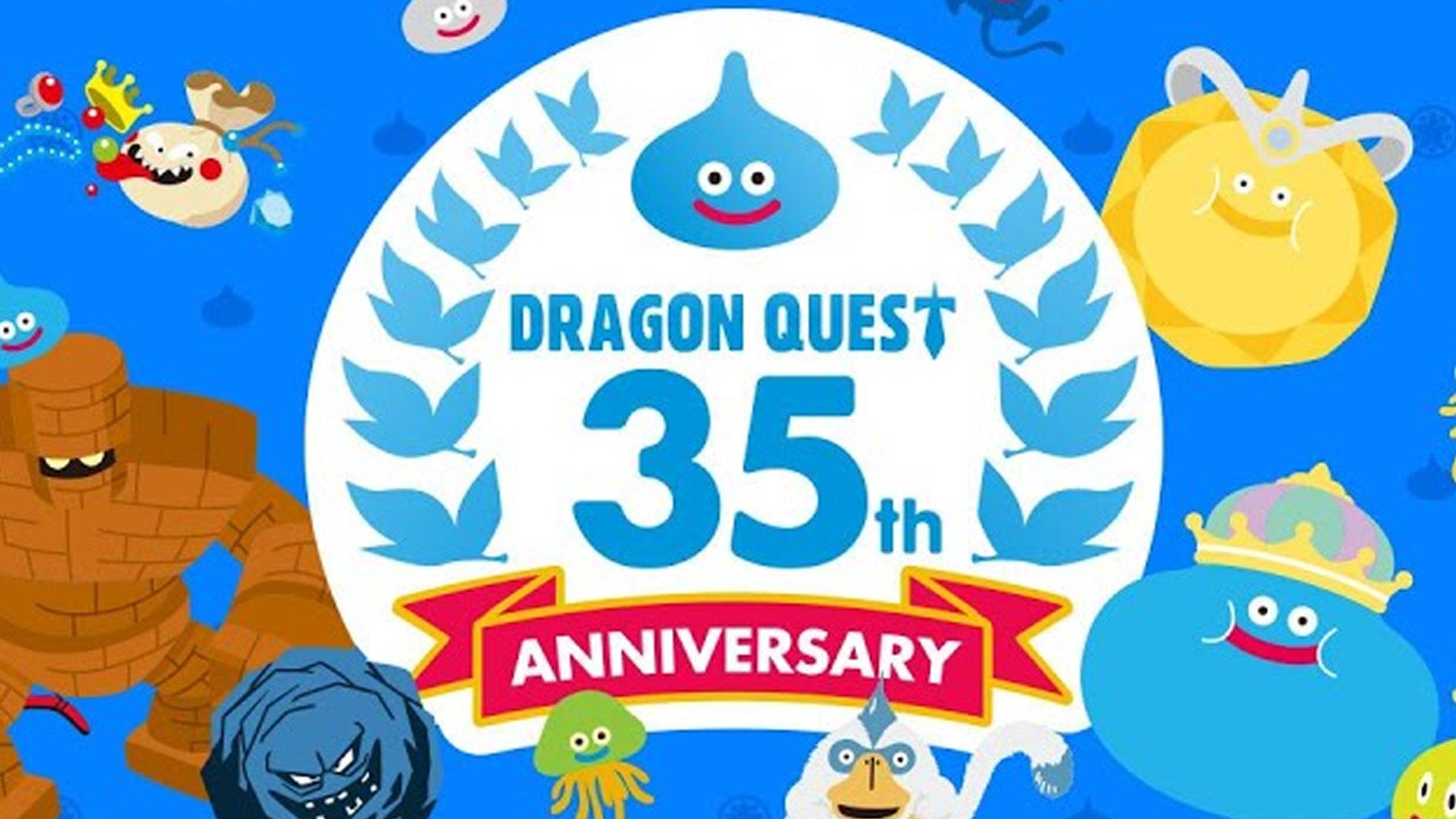 ドラゴンクエスト、35周年記念特番あのゲームの発表も堀井雄二