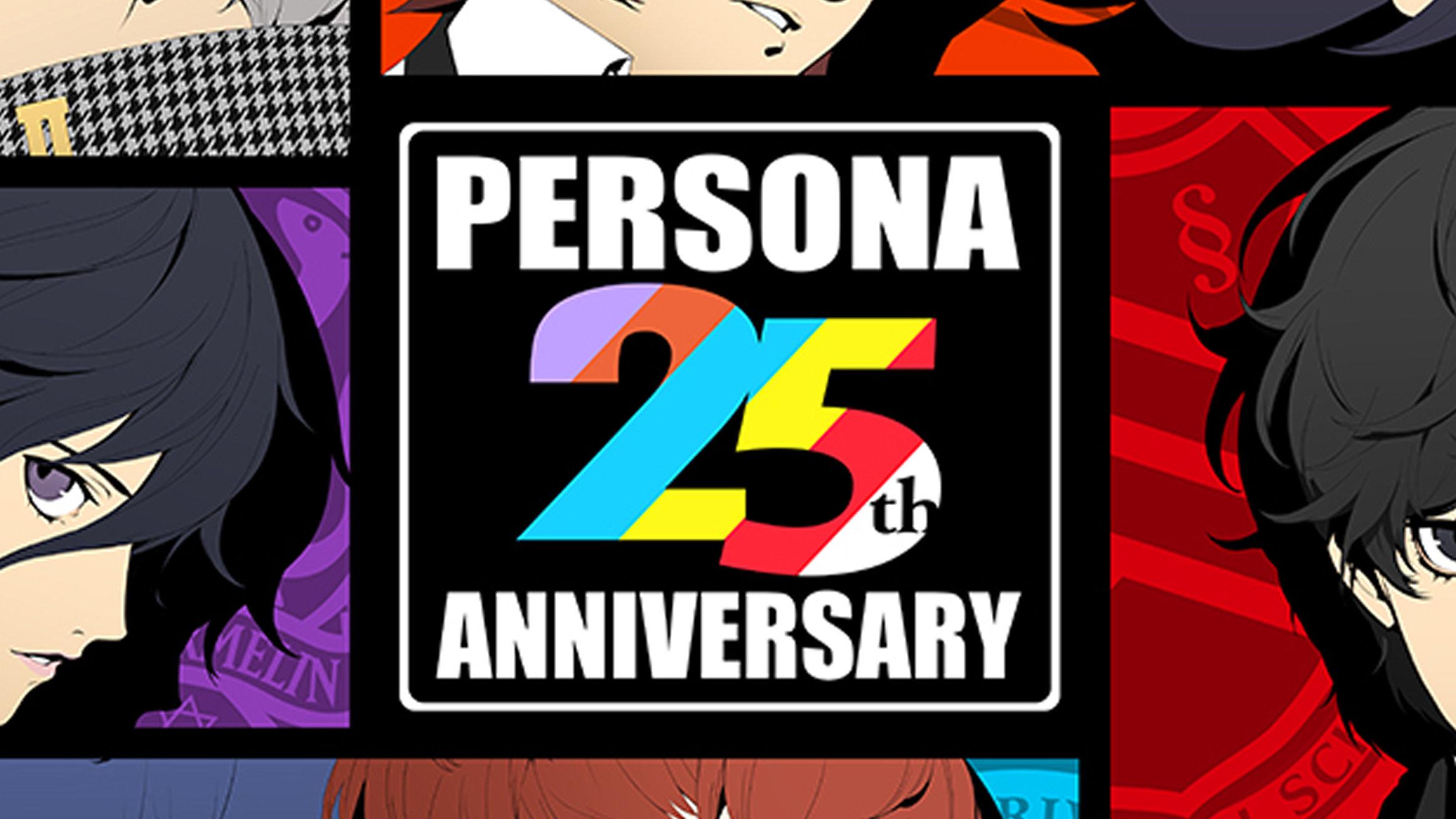 ペルソナ、25周年記念の期間中にゲームの情報を予告