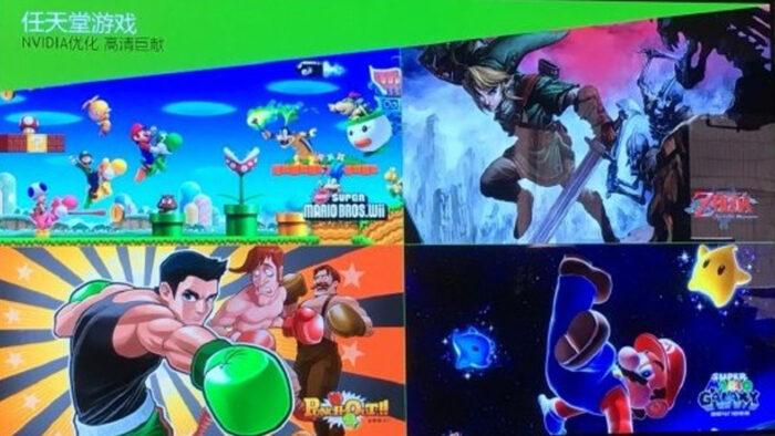 中国向け、Nvidia Shieldで遊べる任天堂のWiiゲーム、ダウンロード不可になる